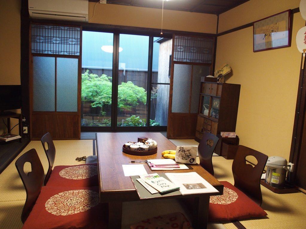 Kyoto ,maison traditionnelle